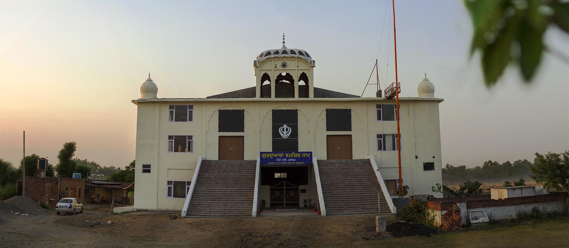 Gurdwara Bakhshish Dham, Nussi, Jalandhar