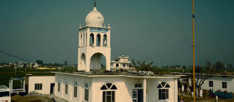 Gurdwara Bakhshish Dham, Dhodiwind