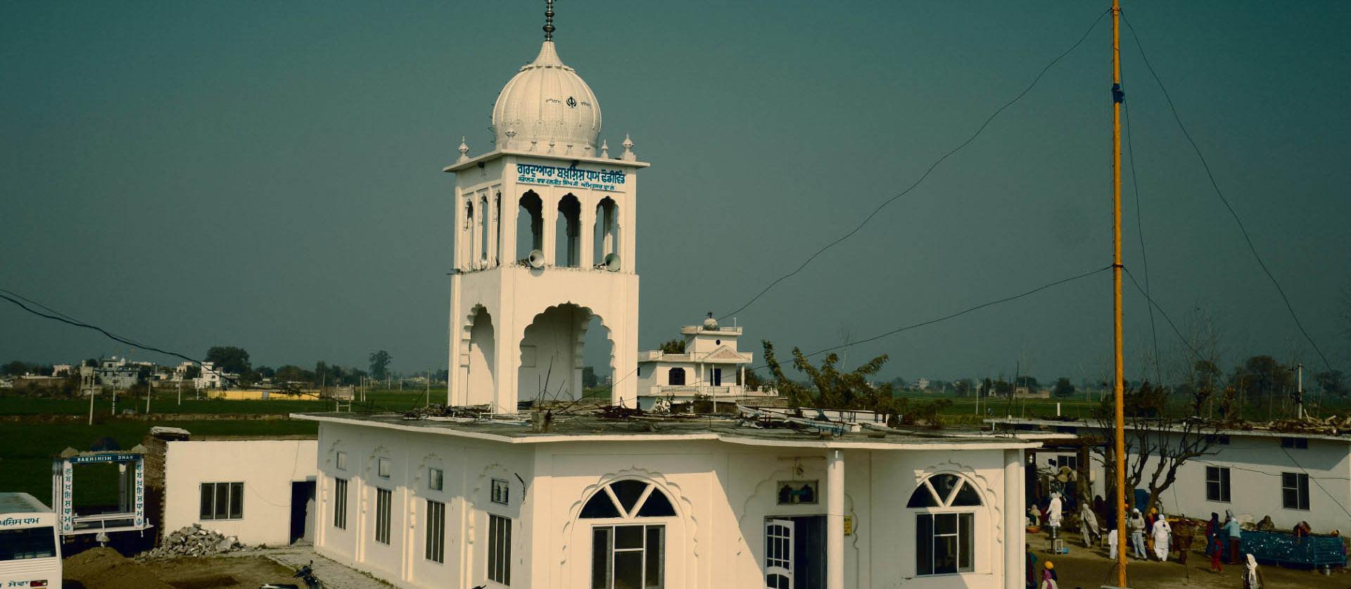 Gurdwara Bakhshish Dham, Dhodiwind, Amritsar