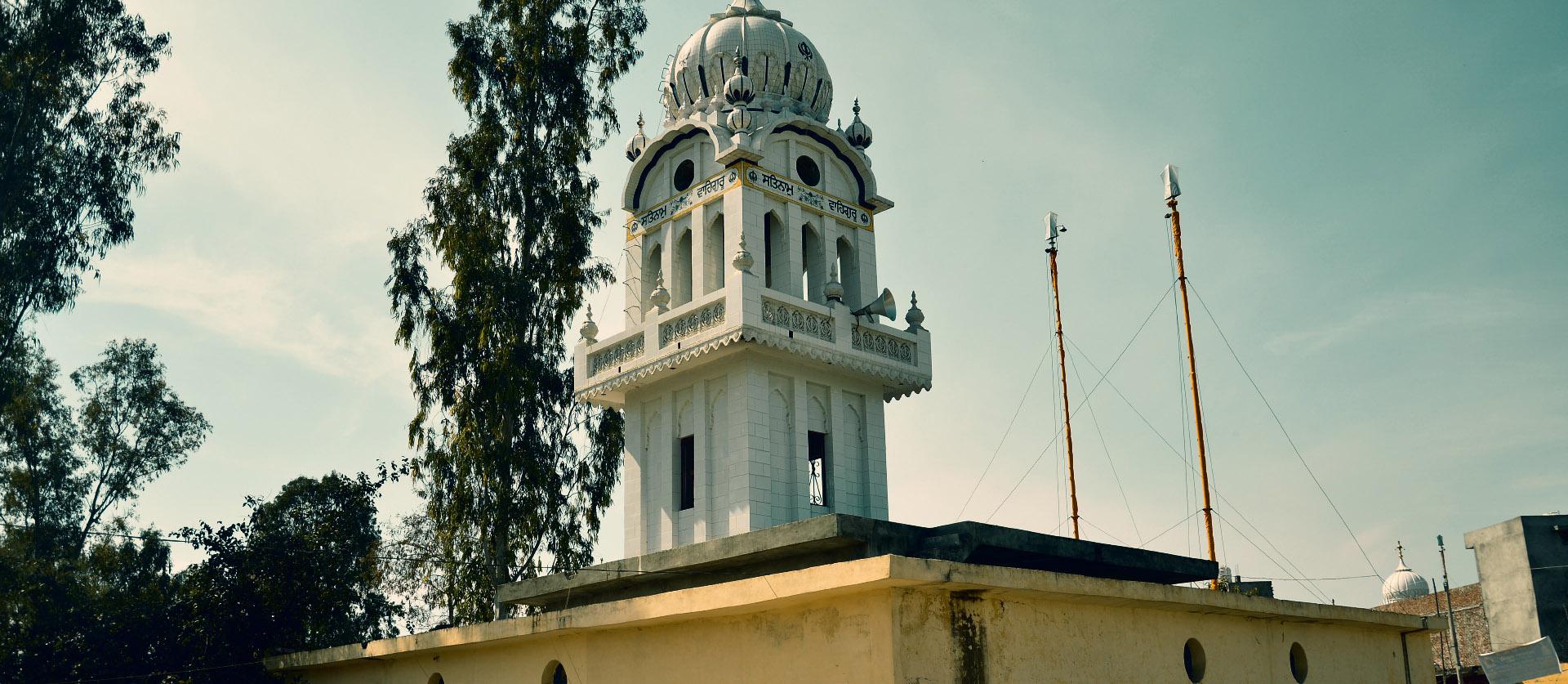 Gurdwara Bakhshish Dham, Ramdas, Amritsar