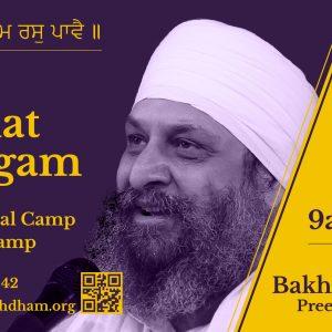 Gurmat Samagam at Gurdwara Bakhshish Dham, Preet Nagar 2020